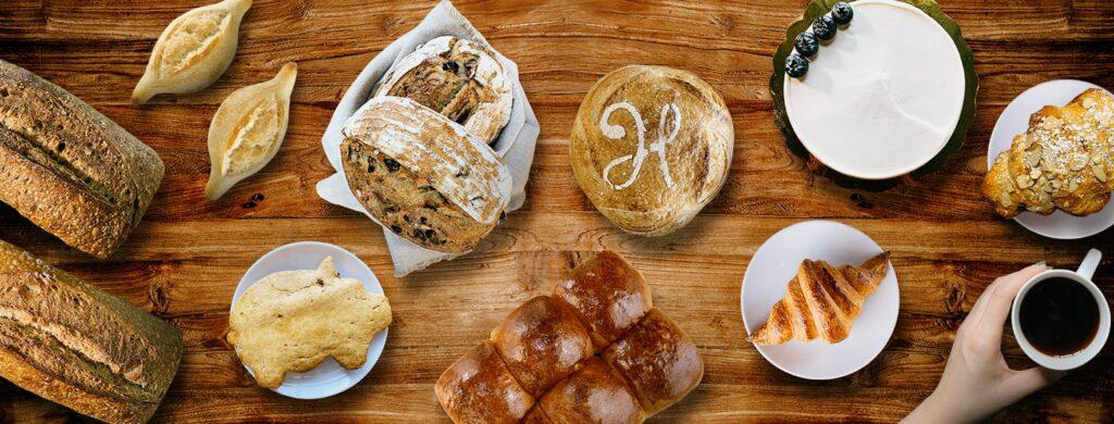 Imagen de panadería Honoré.