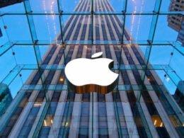 Logo en edificio Apple Inc.